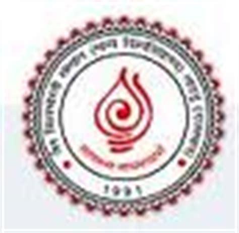 Jain College Mba Fee Structure by Jain Vishva Bharati Distance Education Ladnun