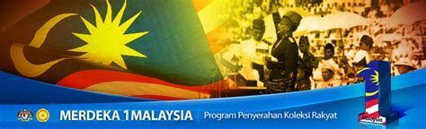 Design Banner Merdeka   banner merdeka 1malaysia by kodomodo on deviantart