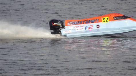 speed boat qualifications grand prix f2 powerboat 2017 antwerp belgium