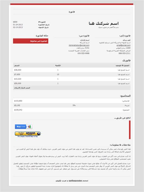 templates for outstanding invoices download css templates free 35 free css3 html5 login form
