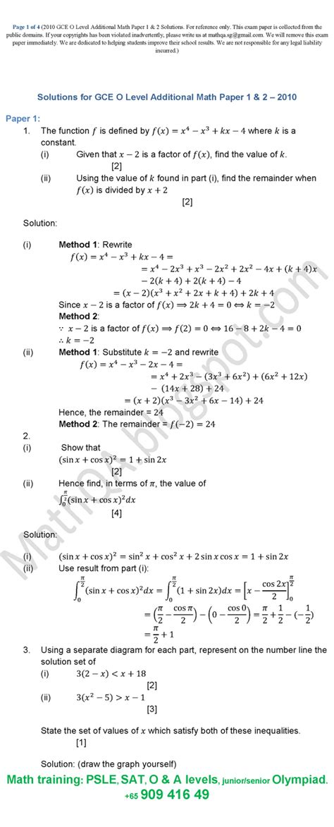 math paper template additional maths gcse papers past year a math and school