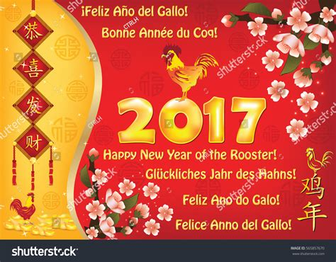 new year greeting message in cantonese image photo editor editor