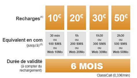 gt mobile recharge quelle carte pr 233 pay 233 e choisir quel forfait pr 233 pay 233