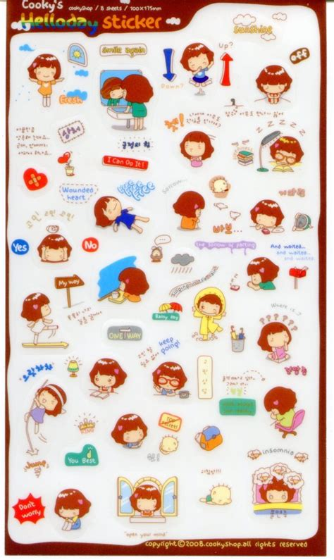 printable korean stickers korea cooky s hello day deco sticker sheet 2 i1000
