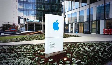 apple office apple takes a bite out of israel s high tech scene