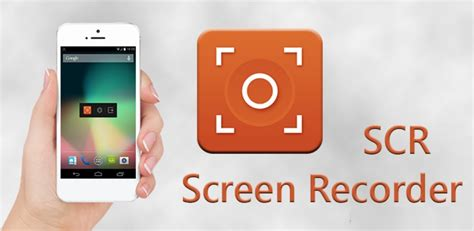 screen recorder license apk scr screen recorder for android