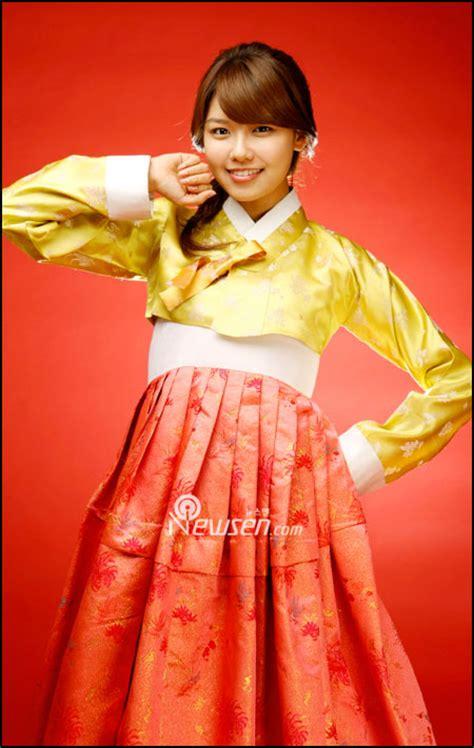 girls generation wishing happy korean  year