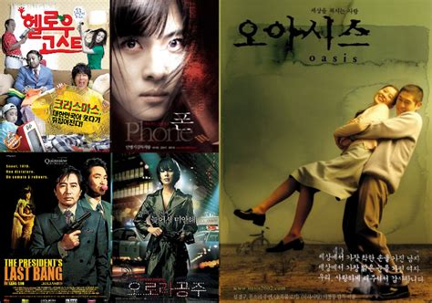 film korea terbaik hello ghost me technology 2011 07 24