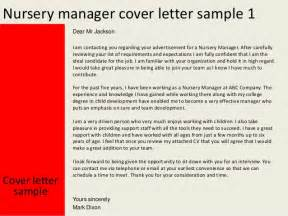 nursery manager cover letter
