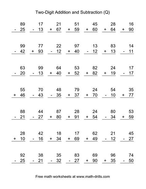 html pattern 2 digits 2nd grade math worksheets 3 digit subtraction worksheets