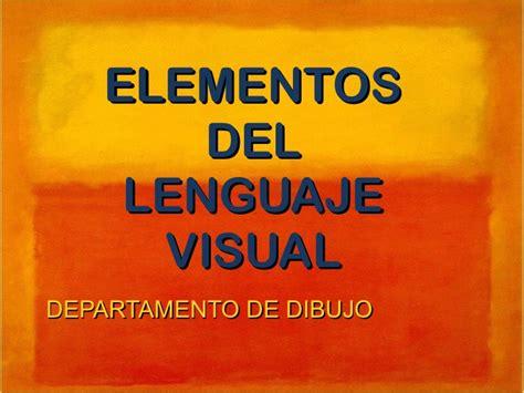 que son imagenes visuales nitidas elementos del lenguaje visual