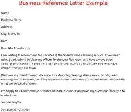 Business Letter Format Reference Line Business Reference Letter Example Formal Letter Template