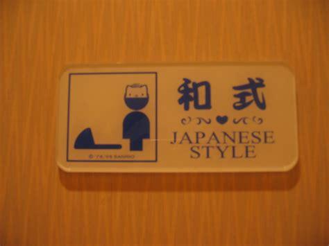 japanese bathroom signs hello kitty toilet sign hello kitty hell
