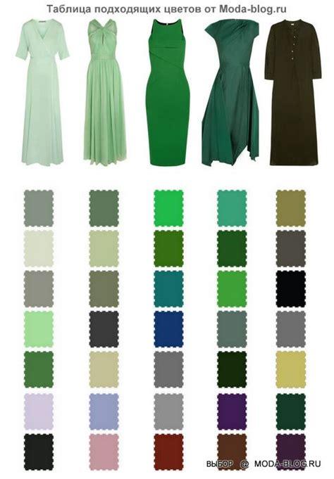 bottle green color 39 best bottle green color clothes images on