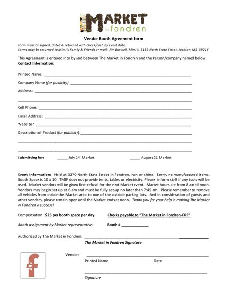 event vendor application template the market in fondren vendor agreement form