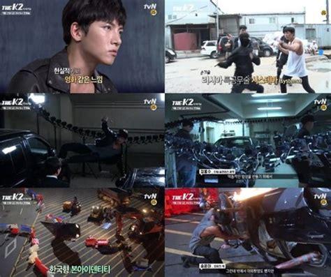 video film laga jepang the k2 drama yoona snsd dan ji chang wook dipenuhi aksi