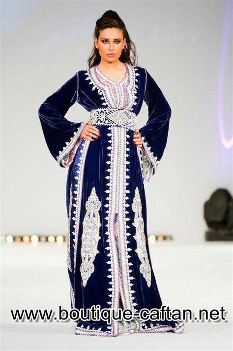 ou boutique jurken caftan marocain 2015 sur mesure boutique vente caftan du