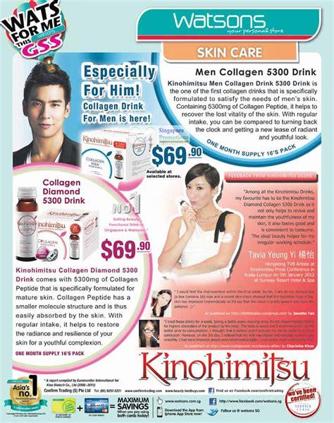 Collagen Kinohimitsu kinohimitsu collagen collagen 187 watsons