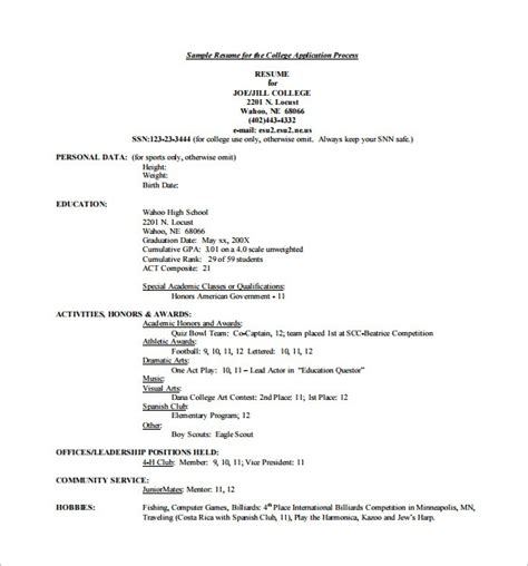 College Admission Resume Template by Activities Resume For College Template Resume Builder