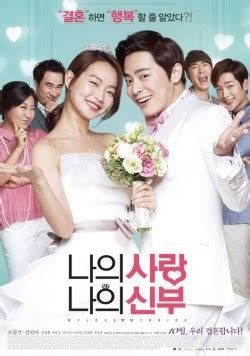 dramafire witch court watch my love my bride episode full online v i p 2