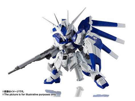 Nxedge Style Ms Gundam Hi Nu nxedge style ms unit hi nu gundam by bandai hobbylink japan