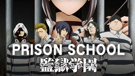 prison school prison school at hulu