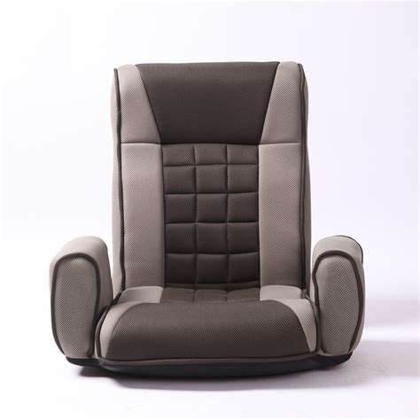 floor seat compare prices on reclining styling chair shopping
