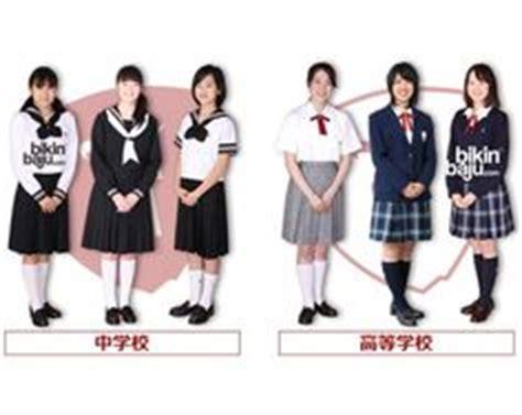 Rok Pramuka Panjang Sd No 2526 seragam sekolah baju seragam sekolah sd terbaru baju