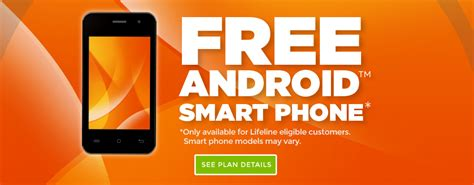 free government cell phone and free service autos post
