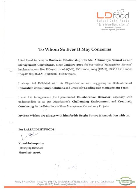 appreciation letter for provided iso consultancy iso certification consultancy services