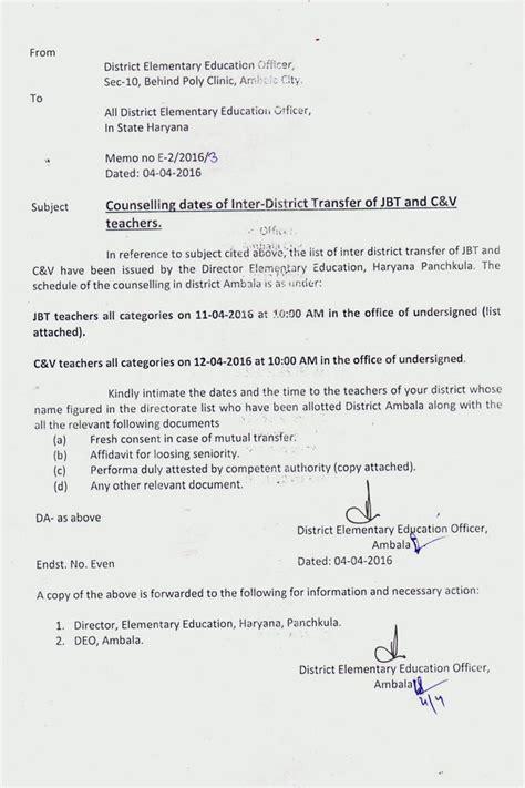 Transfer Letter In Punjabi Inter District Transfer Counselling Ambala Haryana