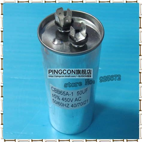 hvac capacitor list list of capacitor brands 28 images price list of capacitor bank buy capacitor capacitor bank