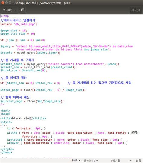 php date format reader php 게시판 만들기 3 글 읽기 글 삭제시 암호 입력 글 삭제 글 목록