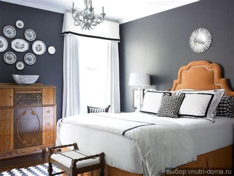 orange bedroom color schemes and grey ideas navy blue выбираем шторы для спальни фото штор и несколько простых