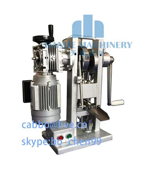Pres Motor single punch tablet press machine tablet pressing machine both motor driven and handle manual