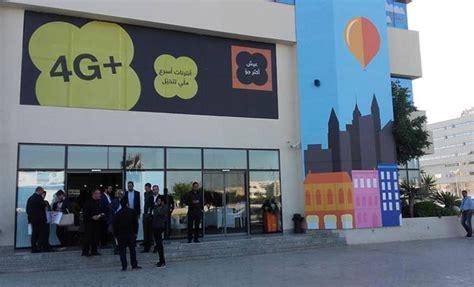 orange siege design et marketing orange tunisie prend des couleurs