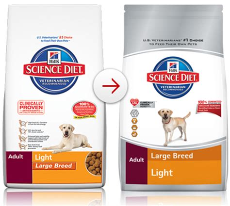 hill s science diet large breed light hill s science diet large breed light dry dog food dog