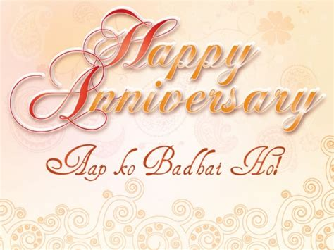 Wedding Anniversary Wishes To Jiju by Wedding Anniversary Wishes For And In