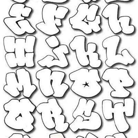 printable alphabet graffiti letters nice graffiti alphabet bubble letters letter format writing