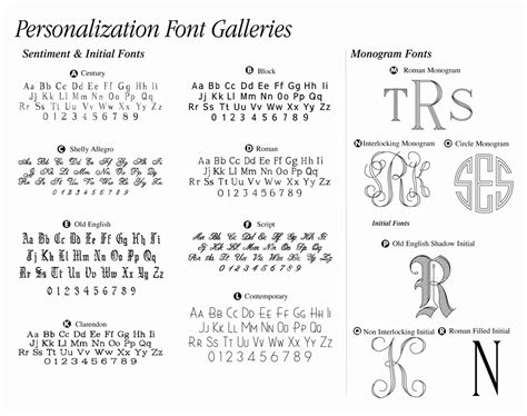 Wedding Engraving Font by Engraving Fonts