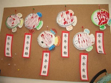 new year theme kindergarten preschool new year theme my favorite