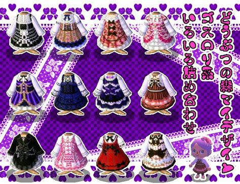 design doll code 223 best images about acnl qr codes on pinterest animal