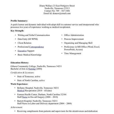 office junior description template office junior cv office administrator resume templates