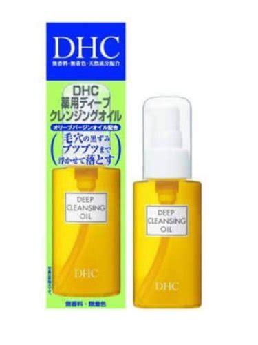 Dhc Cleansing 70ml preisvergleich dhc cleansing willbilliger