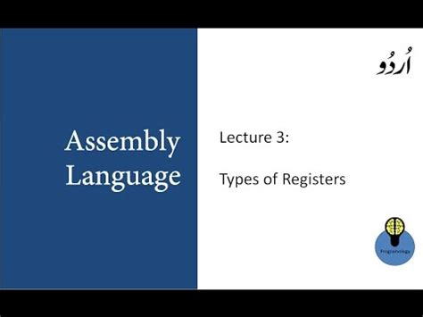 language tutorial website lecture 3 types of registers in assembly language