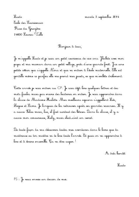 Exemple De Lettre Nouvelle ã E En Classe Avec Ludo La Lettre De Rentr 233 E