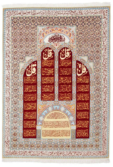 religious rugs chahar gholl tabriz religious tableau rug wool tableau rug pictorial carpet item cs 118