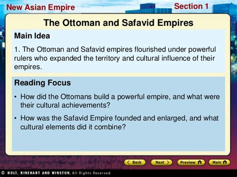 Accomplishments Of The Ottoman Empire World History Ch 17 Section 1 Notes