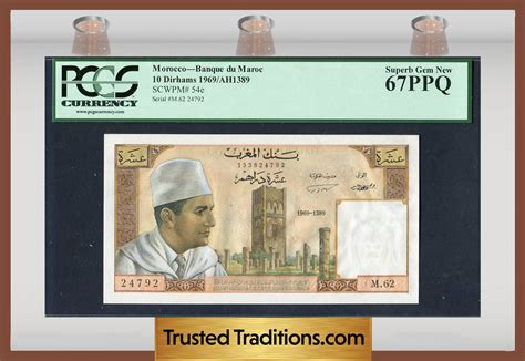 Maroco Seri 06 morocco currency for sale on collectors corner