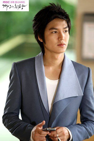 film lee min ho personal preference lee min ho in personal taste kdrama love the collar